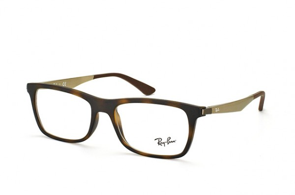 Ray Ban RX 7062 5200 in Havanna