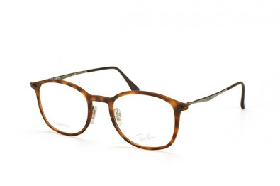 Ray Ban RX 7051 5200 in Havanna