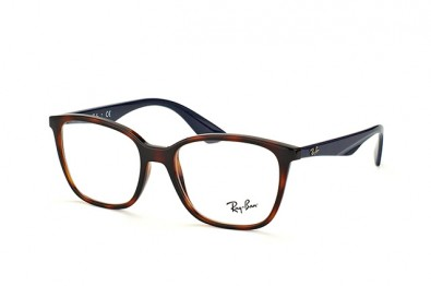 Ray Ban RX 7066 5585 in Havanna